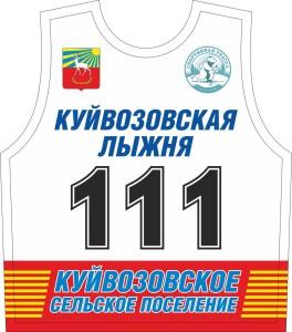 2016.03.09_Garbolovo_Sportivnaya_trassa_Futbolka_1